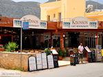 Stalis Kreta | Griekenland | De Griekse Gids foto 1 - Foto van De Griekse Gids
