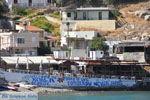Matala | Zuid Kreta | De Griekse Gids foto 68 - Foto van De Griekse Gids