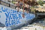 Matala | Zuid Kreta | De Griekse Gids foto 85 - Foto van De Griekse Gids