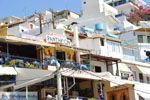 Agia Galini | Zuid Kreta | De Griekse Gids foto 045 - Foto van De Griekse Gids